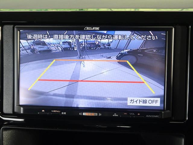 「三菱」「デリカD:5」「ミニバン・ワンボックス」「和歌山県」の中古車4
