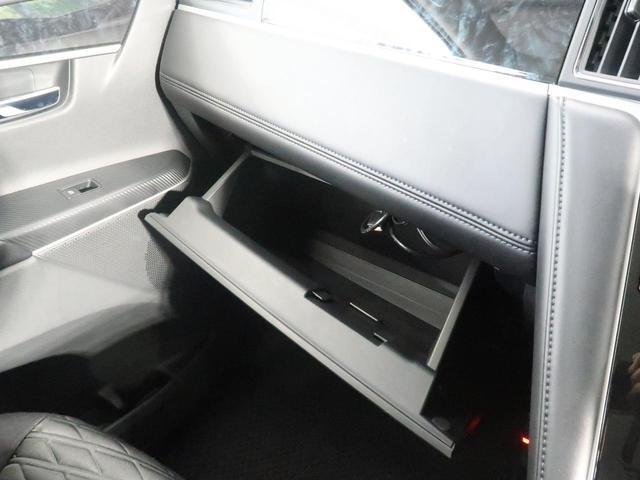 「三菱」「デリカD:5」「ミニバン・ワンボックス」「和歌山県」の中古車63