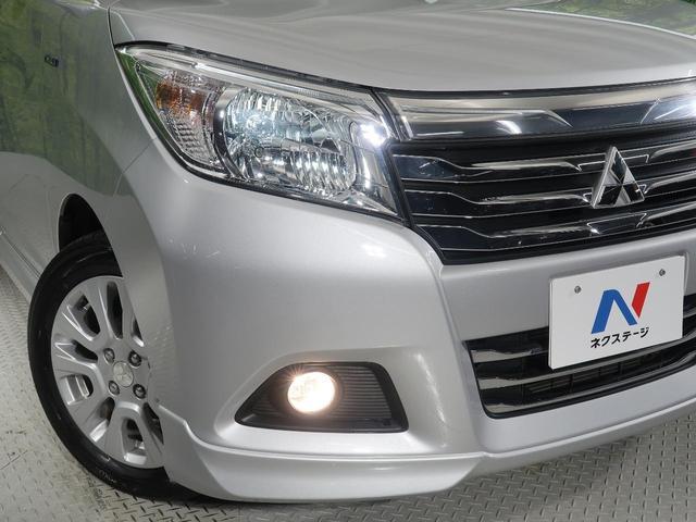 「三菱」「デリカD:2」「ミニバン・ワンボックス」「和歌山県」の中古車10