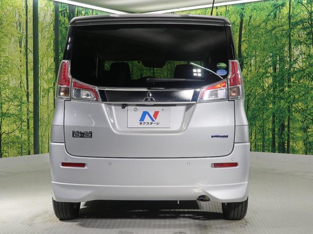 「三菱」「デリカD:2」「ミニバン・ワンボックス」「和歌山県」の中古車21