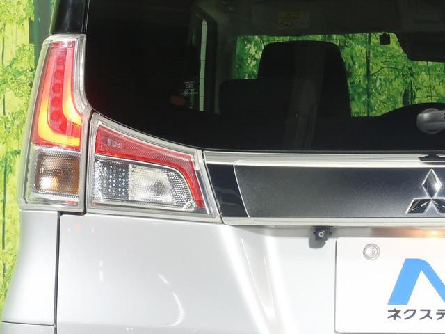 「三菱」「デリカD:2」「ミニバン・ワンボックス」「和歌山県」の中古車30