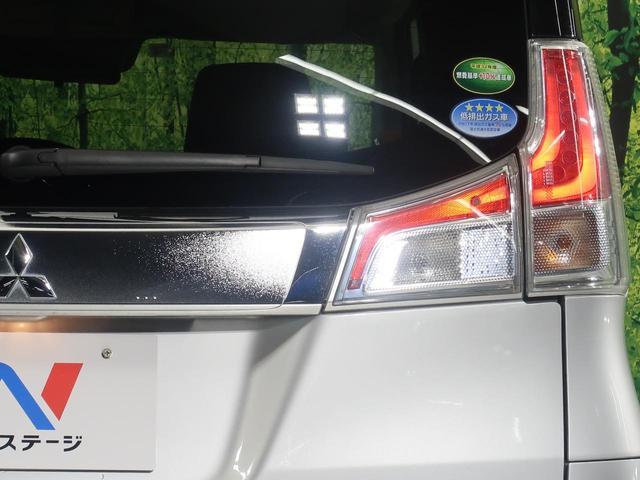 「三菱」「デリカD:2」「ミニバン・ワンボックス」「和歌山県」の中古車31