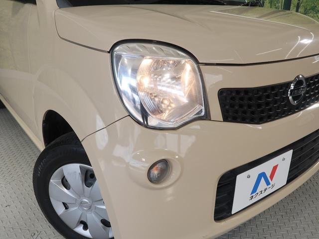 「日産」「モコ」「コンパクトカー」「和歌山県」の中古車10
