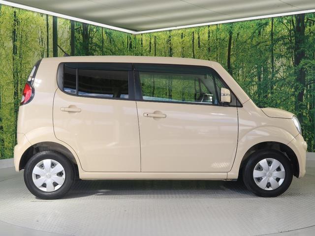 「日産」「モコ」「コンパクトカー」「和歌山県」の中古車18
