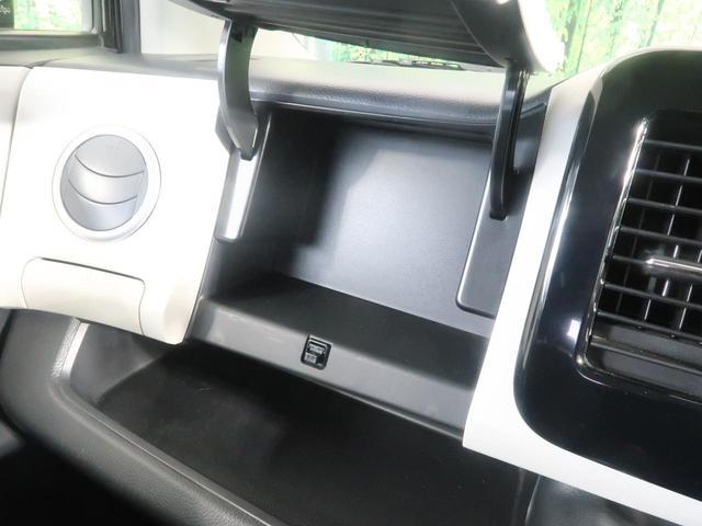 「日産」「モコ」「コンパクトカー」「和歌山県」の中古車47