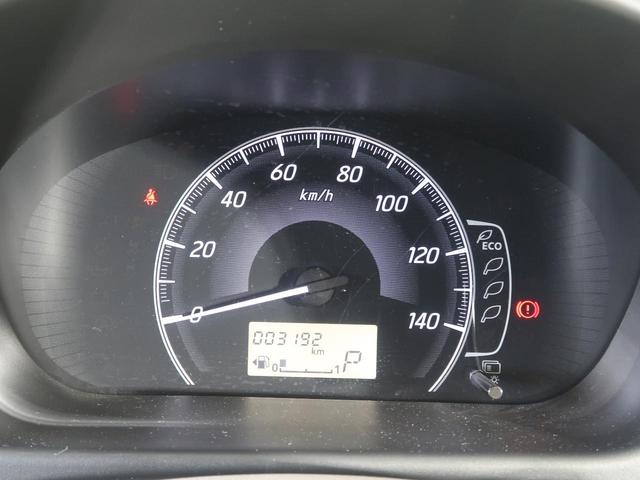 「日産」「デイズ」「コンパクトカー」「和歌山県」の中古車38