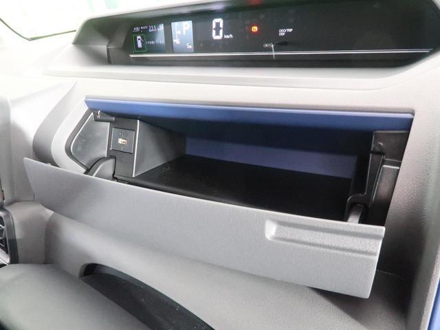 X スマートアシスト LEDヘッド レーンキープ(52枚目)