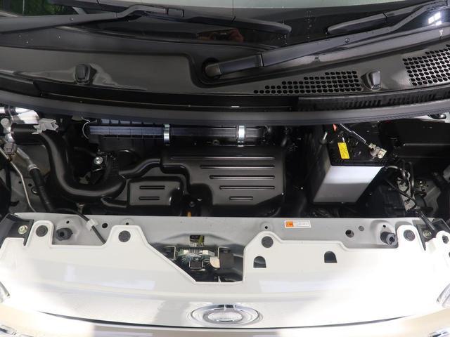 Gメイクアップリミテッド SAIII 両側電動 LEDヘッド(20枚目)