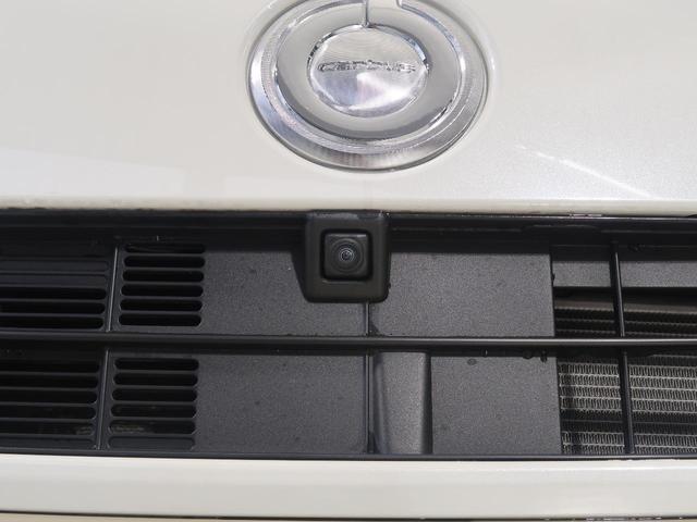 Gメイクアップリミテッド SAIII 両側電動 LEDヘッド(28枚目)