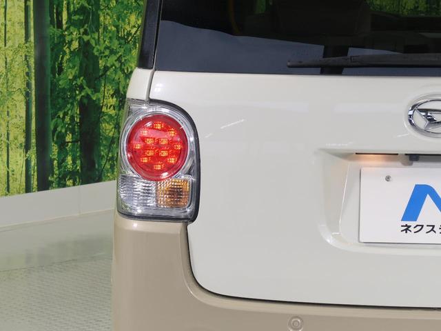 Gメイクアップリミテッド SAIII 両側電動 LEDヘッド(31枚目)