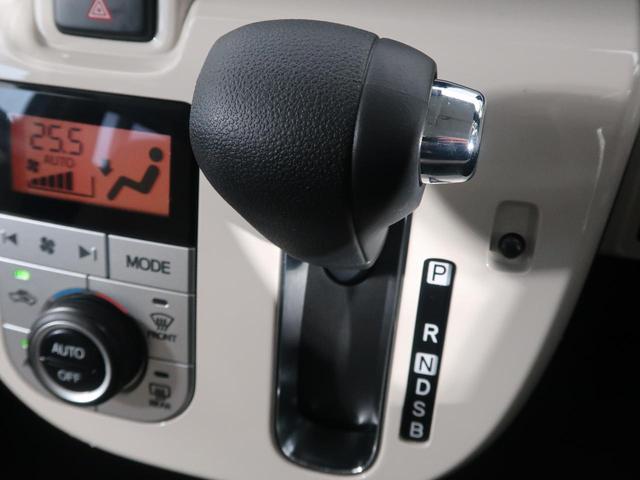 Gメイクアップリミテッド SAIII 両側電動 LEDヘッド(42枚目)