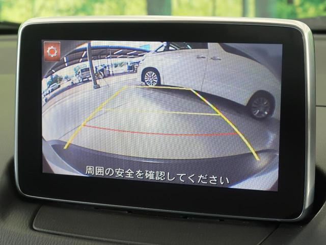 XD ツーリング 衝突軽減装置 ターボ DVD再生 純正ナビ(4枚目)