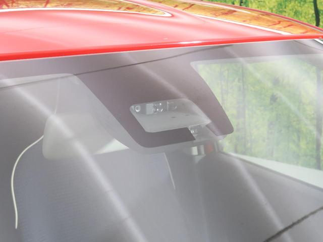 S デュアルセンサーブレーキ オートハイビーム バックソナー(3枚目)