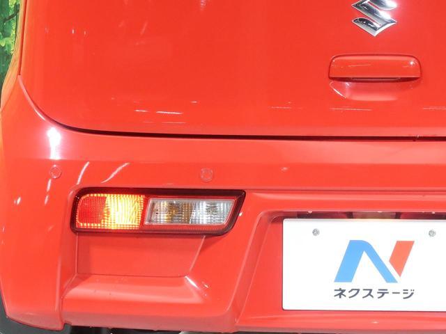 S デュアルセンサーブレーキ オートハイビーム バックソナー(29枚目)