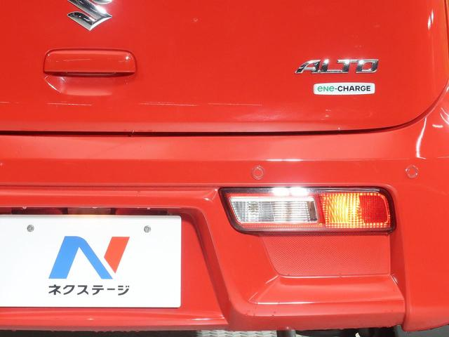 S デュアルセンサーブレーキ オートハイビーム バックソナー(30枚目)
