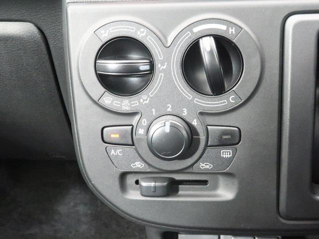 S デュアルセンサーブレーキ オートハイビーム バックソナー(40枚目)