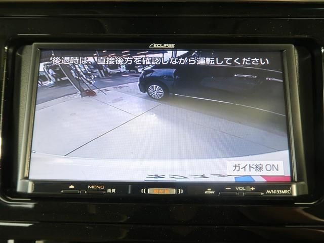 ハイブリッドX 4WD 両側電動 ムーンルーフ SDナビ(8枚目)