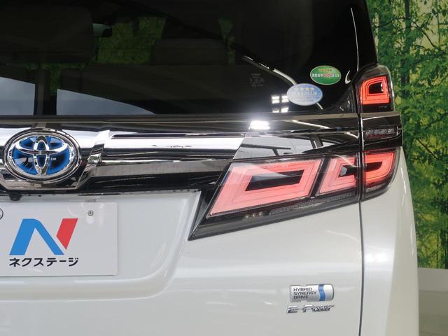 ハイブリッドX 4WD 両側電動 ムーンルーフ SDナビ(34枚目)