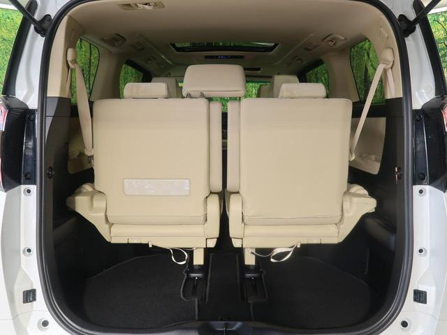 ハイブリッドX 4WD 両側電動 ムーンルーフ SDナビ(36枚目)
