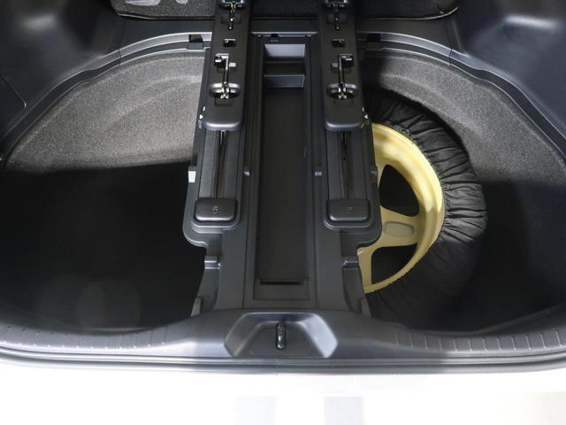 ハイブリッドX 4WD 両側電動 ムーンルーフ SDナビ(38枚目)