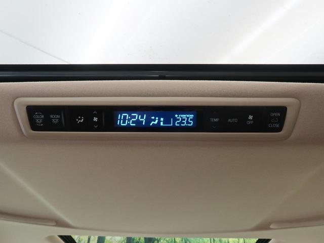 ハイブリッドX 4WD 両側電動 ムーンルーフ SDナビ(40枚目)