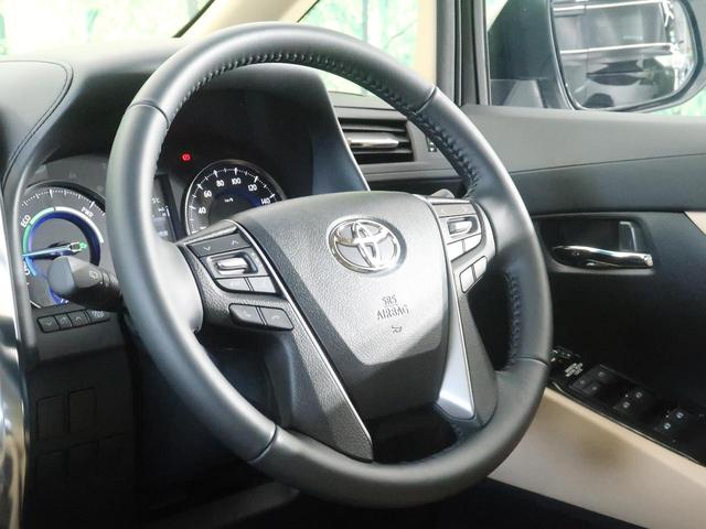 ハイブリッドX 4WD 両側電動 ムーンルーフ SDナビ(43枚目)