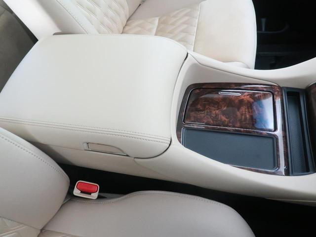 ハイブリッドX 4WD 両側電動 ムーンルーフ SDナビ(47枚目)