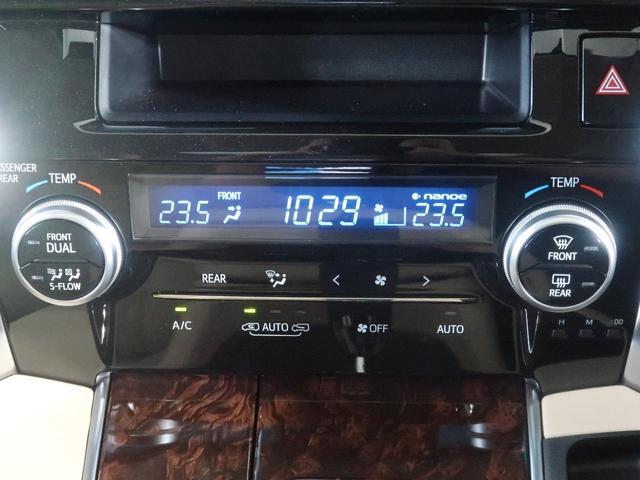ハイブリッドX 4WD 両側電動 ムーンルーフ SDナビ(51枚目)