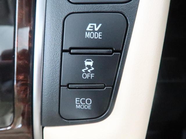 ハイブリッドX 4WD 両側電動 ムーンルーフ SDナビ(52枚目)