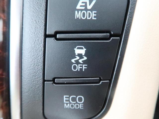 ハイブリッドX 4WD 両側電動 ムーンルーフ SDナビ(54枚目)