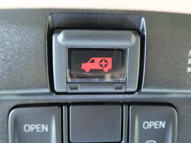 ハイブリッドX 4WD 両側電動 ムーンルーフ SDナビ(60枚目)
