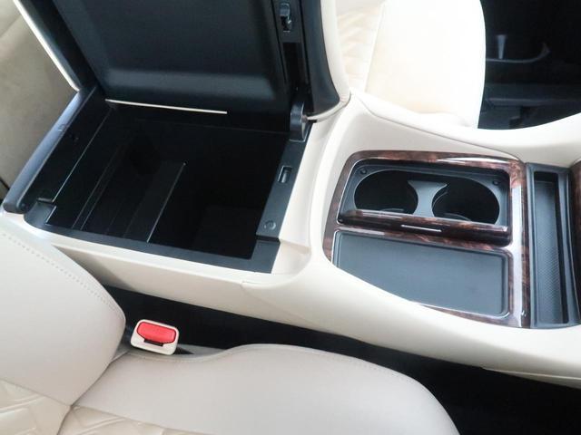 ハイブリッドX 4WD 両側電動 ムーンルーフ SDナビ(72枚目)