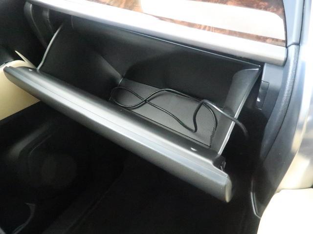 ハイブリッドX 4WD 両側電動 ムーンルーフ SDナビ(73枚目)