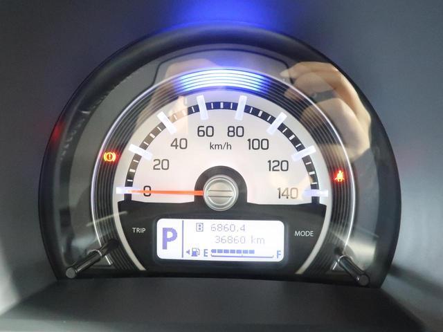 Xターボ 衝突軽減装置 禁煙車 HIDヘッド 純正ナビ(38枚目)