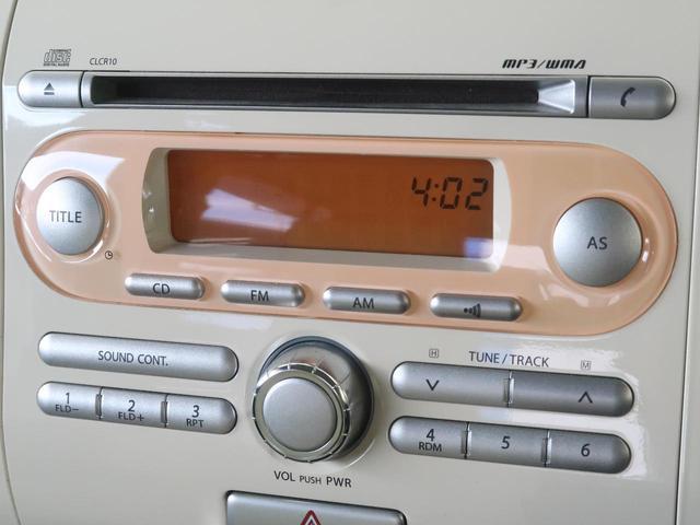 X 純正CDオーディオ スマートキー&プッシュスタート(3枚目)