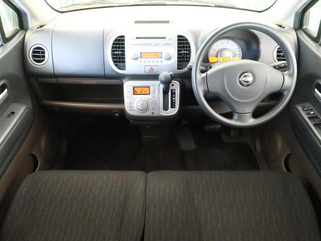 E ショコラティエ ETC スマートキー オートライト オートエアコン CD再生 電動格納ミラー プラバシーガラス パワーウィンドウ Wエアバック パワーステアリング 衝突安全ボディ ABS(2枚目)