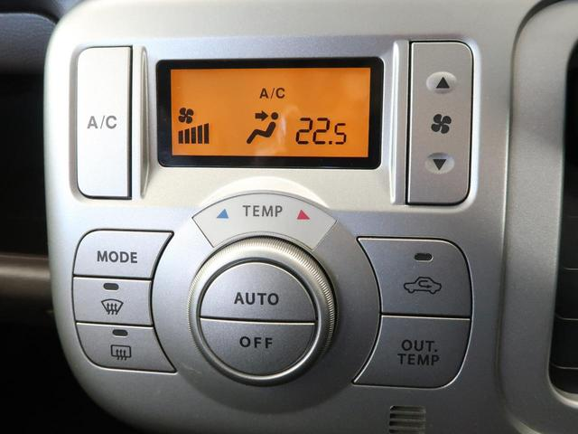 E ショコラティエ ETC スマートキー オートライト オートエアコン CD再生 電動格納ミラー プラバシーガラス パワーウィンドウ Wエアバック パワーステアリング 衝突安全ボディ ABS(4枚目)