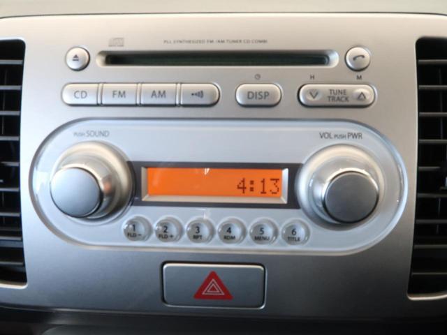 E ショコラティエ ETC スマートキー オートライト オートエアコン CD再生 電動格納ミラー プラバシーガラス パワーウィンドウ Wエアバック パワーステアリング 衝突安全ボディ ABS(5枚目)