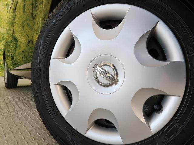 E ショコラティエ ETC スマートキー オートライト オートエアコン CD再生 電動格納ミラー プラバシーガラス パワーウィンドウ Wエアバック パワーステアリング 衝突安全ボディ ABS(11枚目)