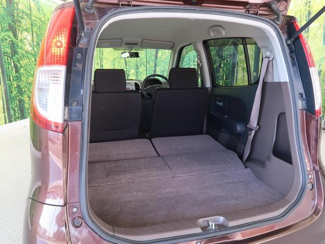E ショコラティエ ETC スマートキー オートライト オートエアコン CD再生 電動格納ミラー プラバシーガラス パワーウィンドウ Wエアバック パワーステアリング 衝突安全ボディ ABS(15枚目)