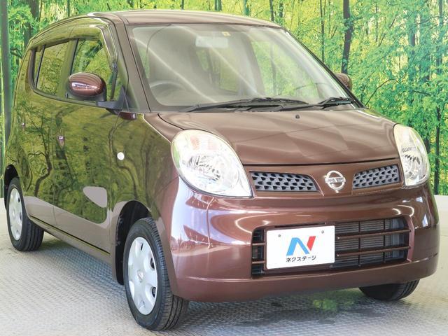 E ショコラティエ ETC スマートキー オートライト オートエアコン CD再生 電動格納ミラー プラバシーガラス パワーウィンドウ Wエアバック パワーステアリング 衝突安全ボディ ABS(17枚目)