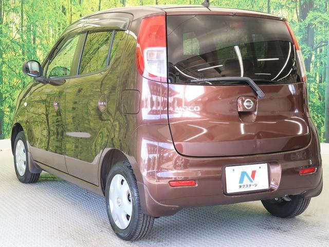 E ショコラティエ ETC スマートキー オートライト オートエアコン CD再生 電動格納ミラー プラバシーガラス パワーウィンドウ Wエアバック パワーステアリング 衝突安全ボディ ABS(22枚目)