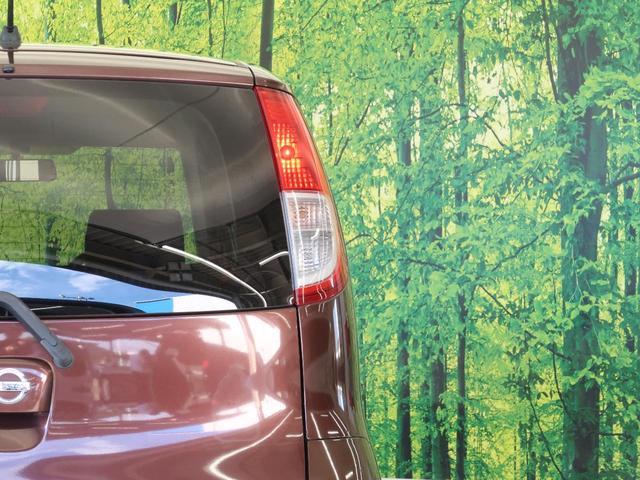E ショコラティエ ETC スマートキー オートライト オートエアコン CD再生 電動格納ミラー プラバシーガラス パワーウィンドウ Wエアバック パワーステアリング 衝突安全ボディ ABS(30枚目)