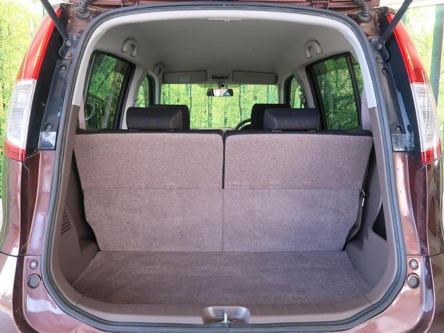 E ショコラティエ ETC スマートキー オートライト オートエアコン CD再生 電動格納ミラー プラバシーガラス パワーウィンドウ Wエアバック パワーステアリング 衝突安全ボディ ABS(31枚目)