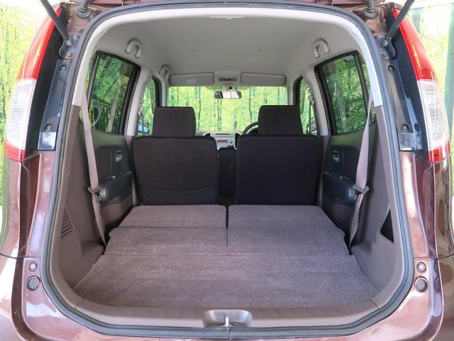 E ショコラティエ ETC スマートキー オートライト オートエアコン CD再生 電動格納ミラー プラバシーガラス パワーウィンドウ Wエアバック パワーステアリング 衝突安全ボディ ABS(32枚目)