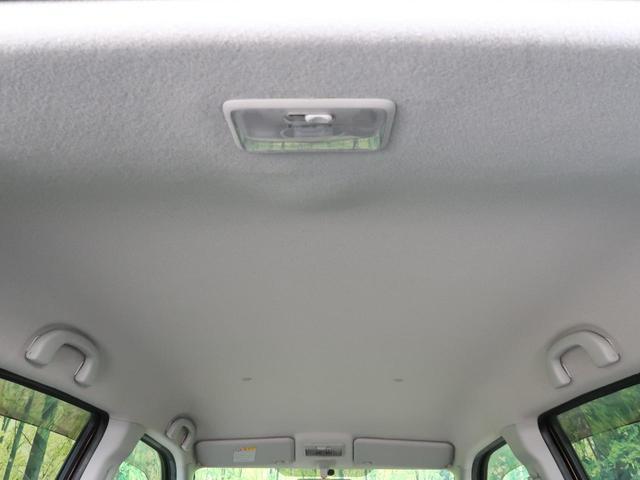 E ショコラティエ ETC スマートキー オートライト オートエアコン CD再生 電動格納ミラー プラバシーガラス パワーウィンドウ Wエアバック パワーステアリング 衝突安全ボディ ABS(33枚目)