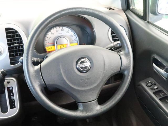 E ショコラティエ ETC スマートキー オートライト オートエアコン CD再生 電動格納ミラー プラバシーガラス パワーウィンドウ Wエアバック パワーステアリング 衝突安全ボディ ABS(35枚目)