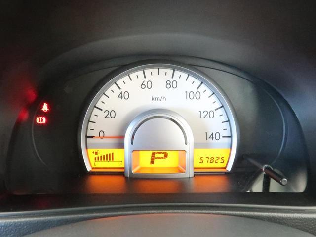 E ショコラティエ ETC スマートキー オートライト オートエアコン CD再生 電動格納ミラー プラバシーガラス パワーウィンドウ Wエアバック パワーステアリング 衝突安全ボディ ABS(37枚目)