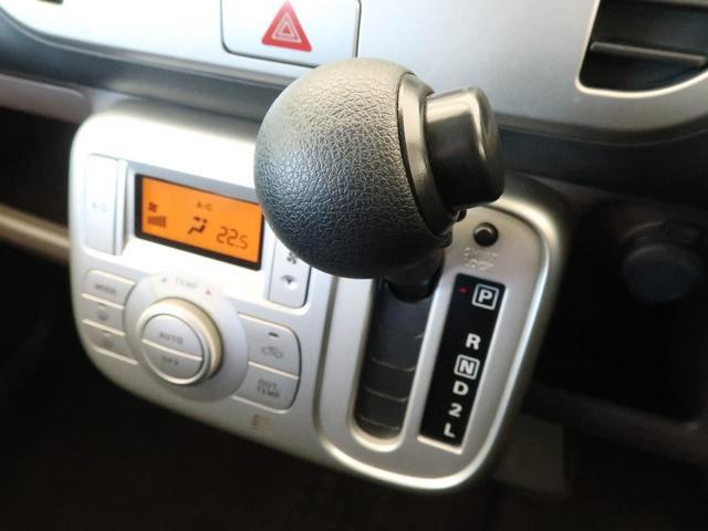 E ショコラティエ ETC スマートキー オートライト オートエアコン CD再生 電動格納ミラー プラバシーガラス パワーウィンドウ Wエアバック パワーステアリング 衝突安全ボディ ABS(38枚目)