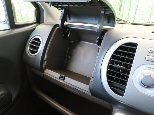 E ショコラティエ ETC スマートキー オートライト オートエアコン CD再生 電動格納ミラー プラバシーガラス パワーウィンドウ Wエアバック パワーステアリング 衝突安全ボディ ABS(42枚目)